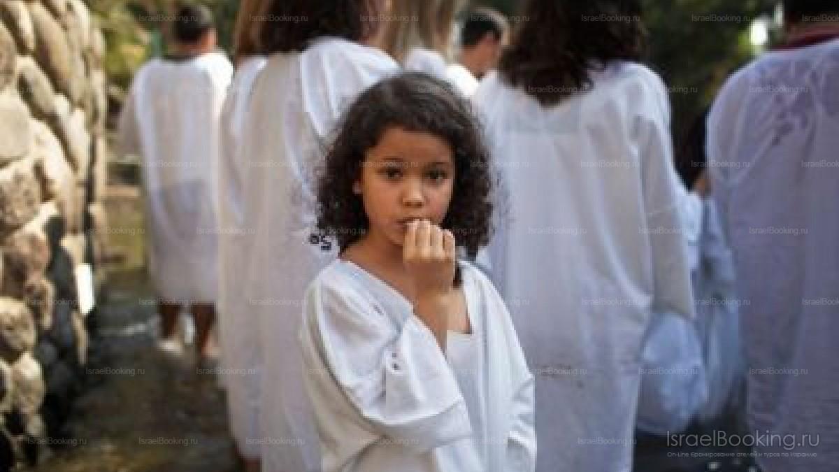 Крещение в Израиле
