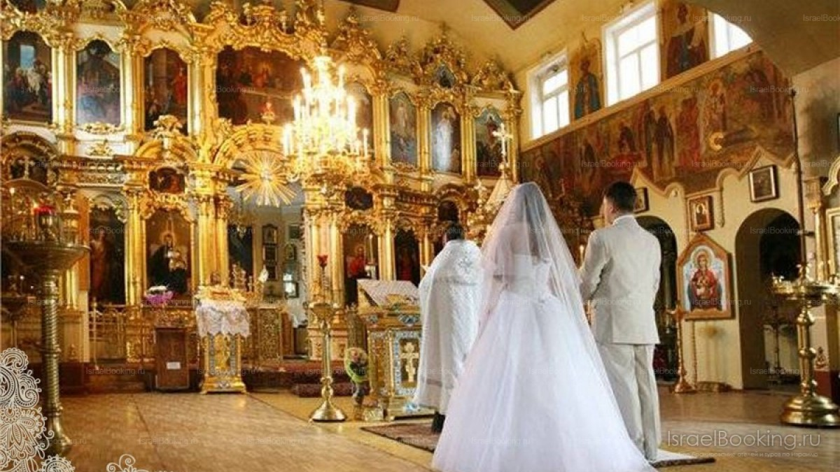Wedding in Jerusalem