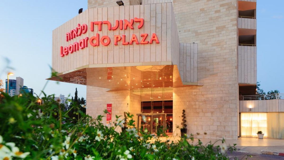 Leonardo Plaza Jerusalem 5*