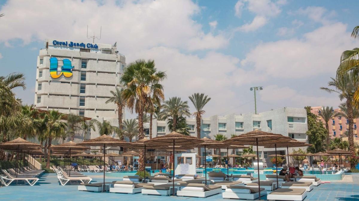 U Coral Beach Club 4*
