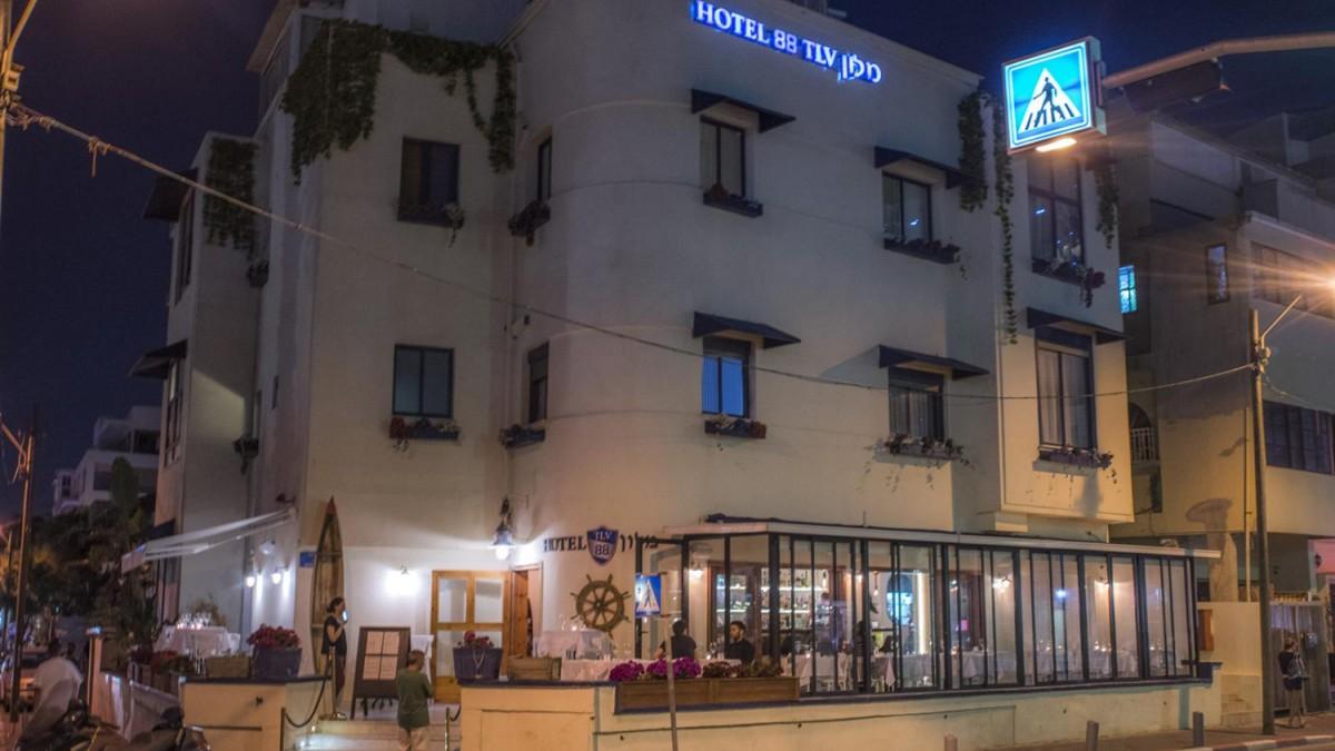 TLV 88 Boutique Hotel